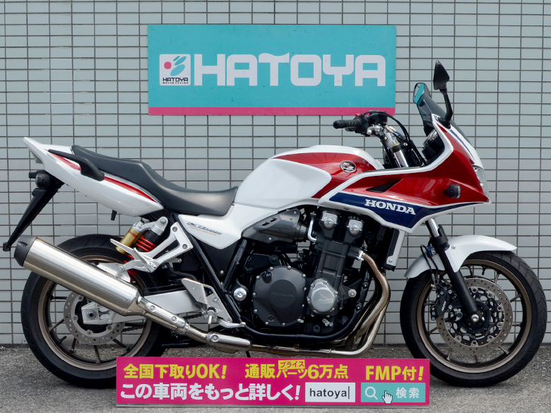 中古 ホンダ CB1300スーパーボルドールABS HONDA CB1300SUPER BOL D'OR ABS【5301u-yono】