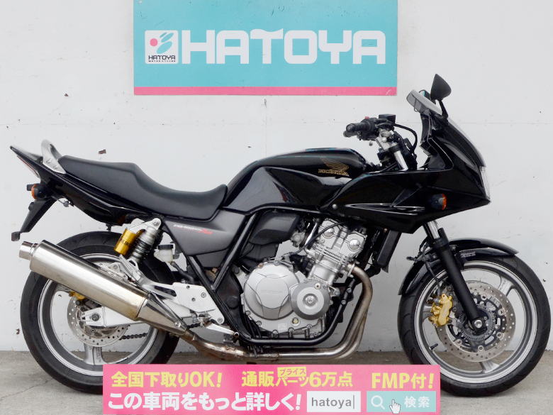 中古 ホンダ CB400スーパーボルドールABS HONDA CB400 SUPER BOL D'OR ABS【6506u-ageo】